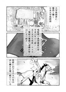 comic01_02