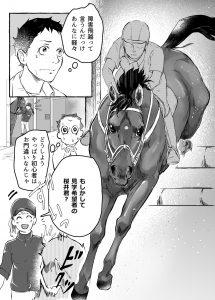 comic01_07