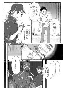 comic01_08