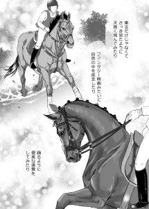 comic01_10