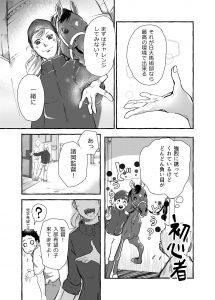 comic01_11