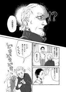 comic01_12