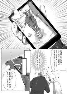 comic01_13