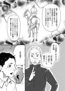 comic01_14