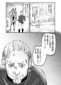 comic01_15