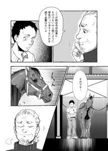 comic01_16