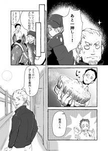 comic01_18