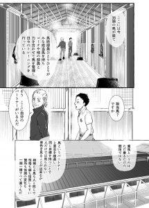 comic01_19