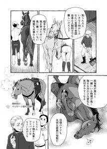 comic01_20
