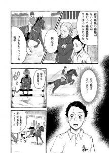 comic01_21