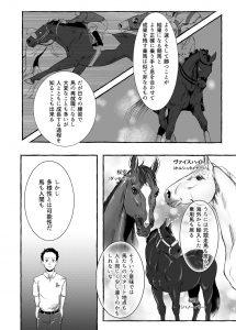 comic01_22