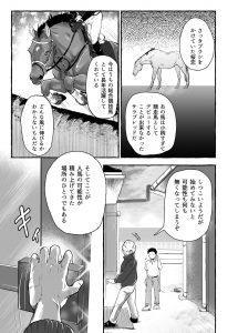 comic01_23