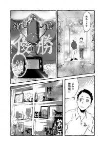 comic01_24