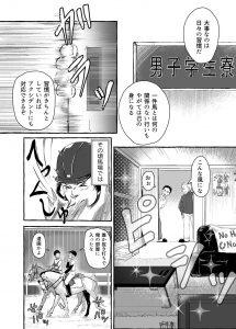 comic01_26