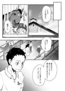 comic01_27