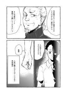 comic01_28