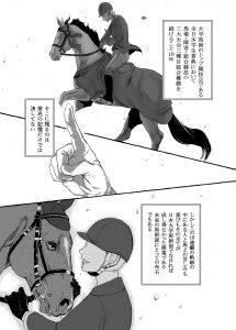 comic01_29