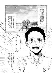 comic01_30