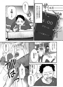 comic02_02
