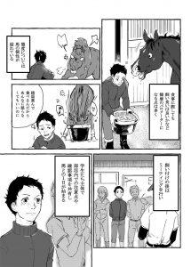 comic02_04