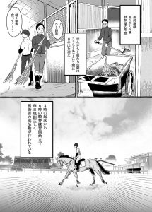 comic02_09