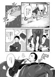 comic02_10