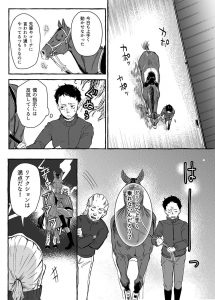 comic02_15