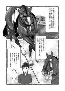 comic02_19