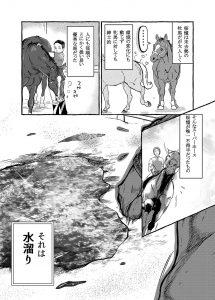 comic02_20