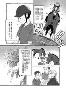 comic02_21