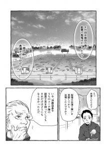 comic02_22