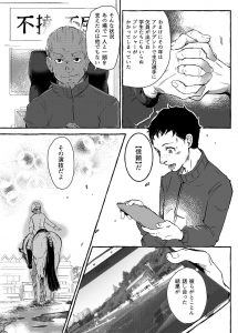 comic02_23
