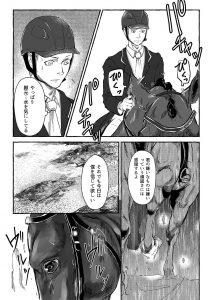 comic02_24