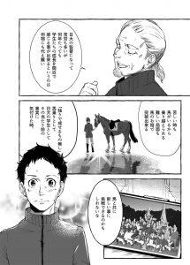 comic02_29