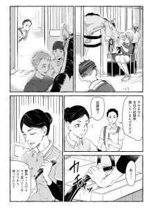 comic03_04