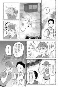 comic03_07
