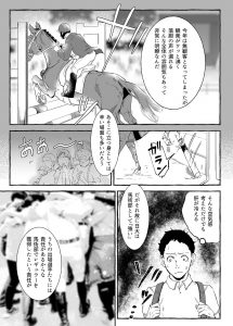 comic03_11