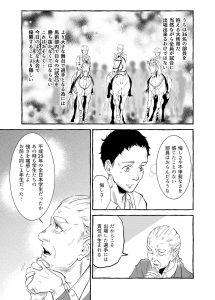 comic03_12