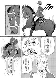 comic03_16