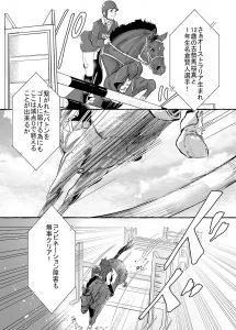 comic03_17