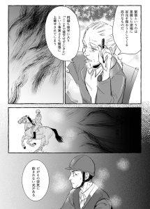 comic03_20