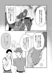 comic03_26