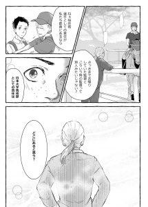 comic03_29